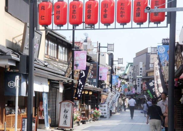 Shibamata: Snacking and Sightseeing in Tokyo's Old Edo Neighborhood