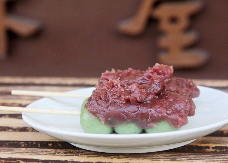 Takagiya Shinise's Delicious Dumplings