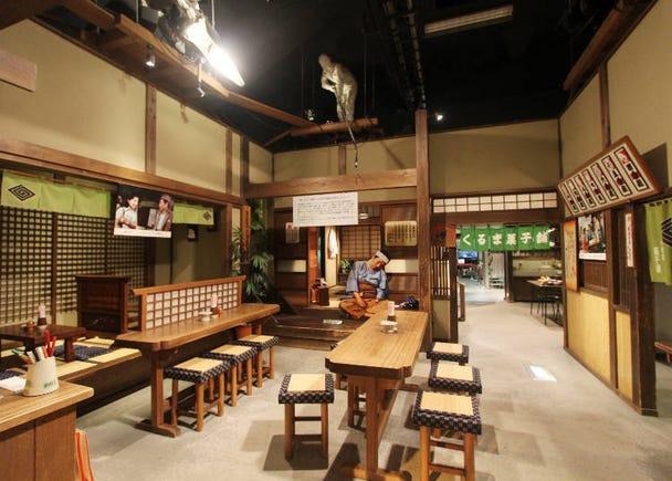 The Tora-san Museum: Travel Back in Time and Explore Otoko wa Tsurai yo's Nostalgic Shibamata