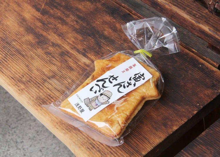 堅持店內手工現烤!「淺野屋煎餅店」香醇仙貝