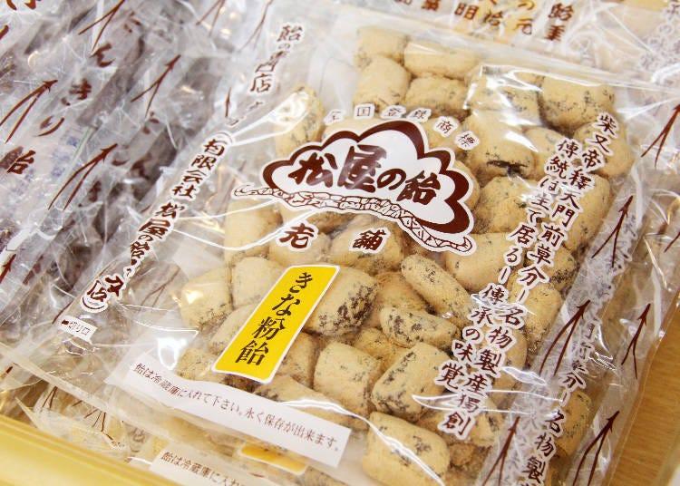 黃豆粉、味噌或小豆餡口味,選擇超多遵循古法製作的「松屋的糖總本店」