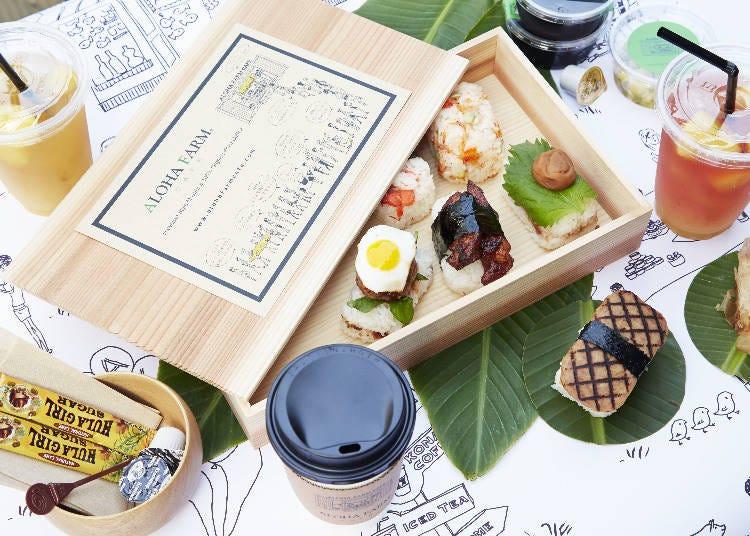 【アロハ ファーム カフェ】和食とハワイアンの融合!?「ハワイアンおむすび専門店」/ルミネエスト