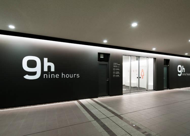 9 Hours 成田機場