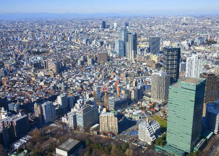 2. Tokyo Metropolitan Government Building Observatory