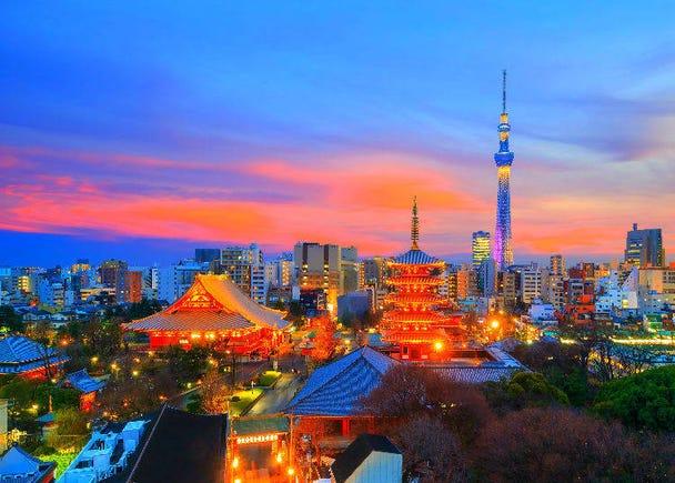 1. Tokyo Skytree