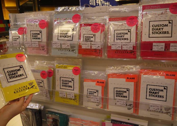 【自由發揮打造自己的手帳】Custom Diary Stickers行事曆貼紙
