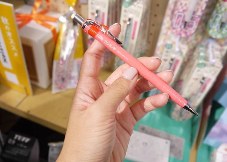 Mechanical Pencil ORENZ 0.5