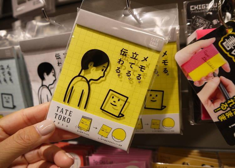 Tatetoko To-Do Notes