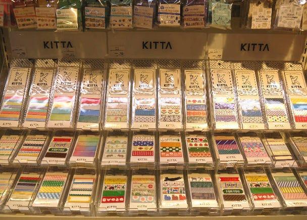 KITTA Masking Tape
