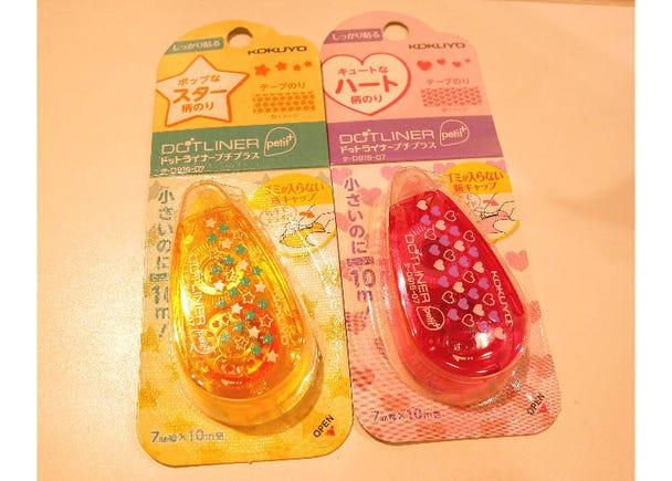 Kokuyo Dotliner Petit Plus – Heart Design