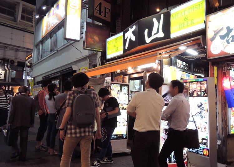 上野立饮居酒屋名店!大口咬下刚炸好的肉饼配啤酒吧!