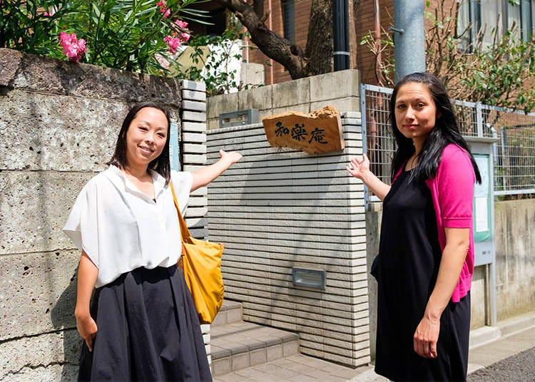 Tea ceremony in Tokyo: Beginning My Sado Experience!