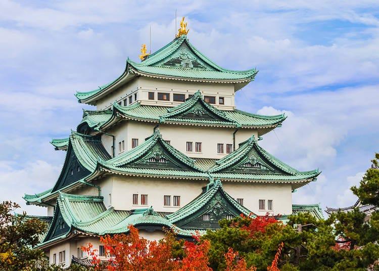 4. Nagoya