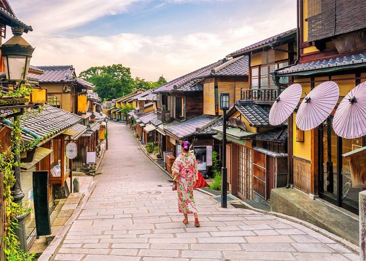 5. Kyoto