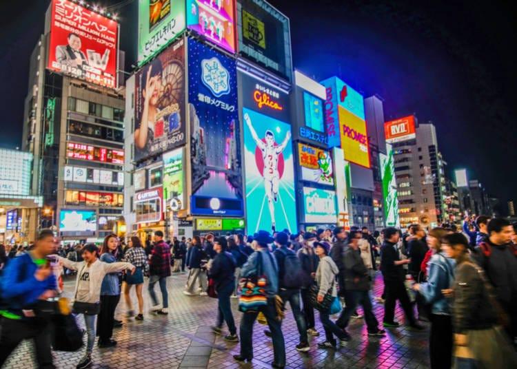 7. Osaka