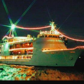 Tokyo Bay Cruise—Countdown to 2020!