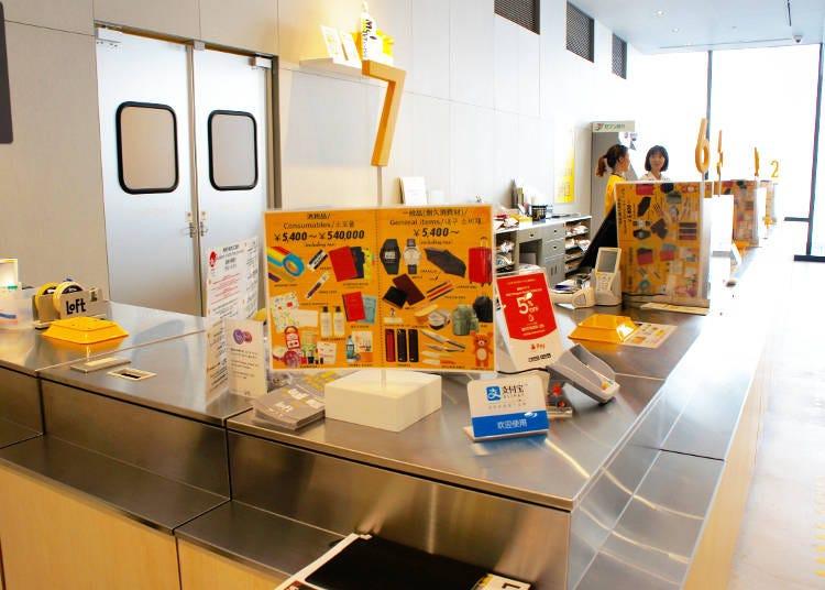 Ginza LOFT Tax-Free Counter