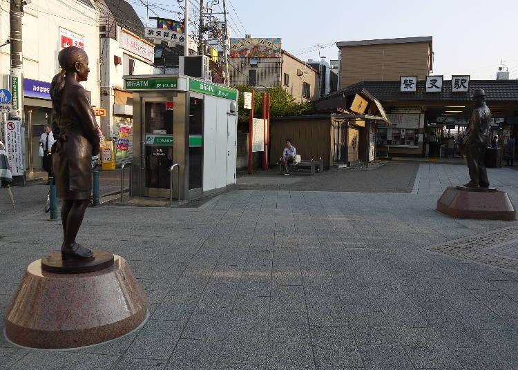 Shibamata: Say Hello to Tora-san!