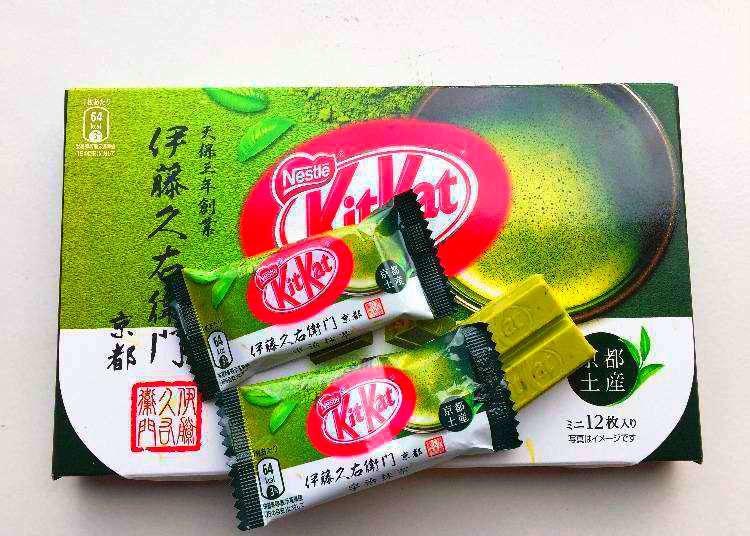 Japanese KitKat Journey - Taste Testing the Unique Flavors!