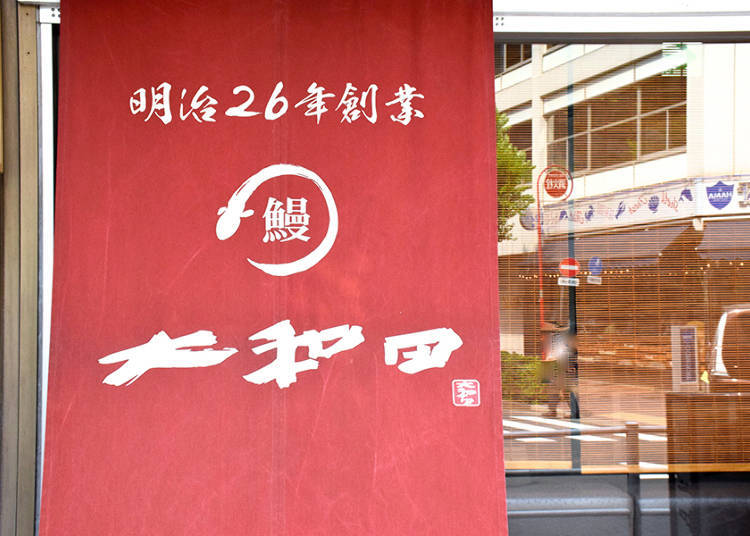 Owada: Traditional Tastes in a Stylish Space
