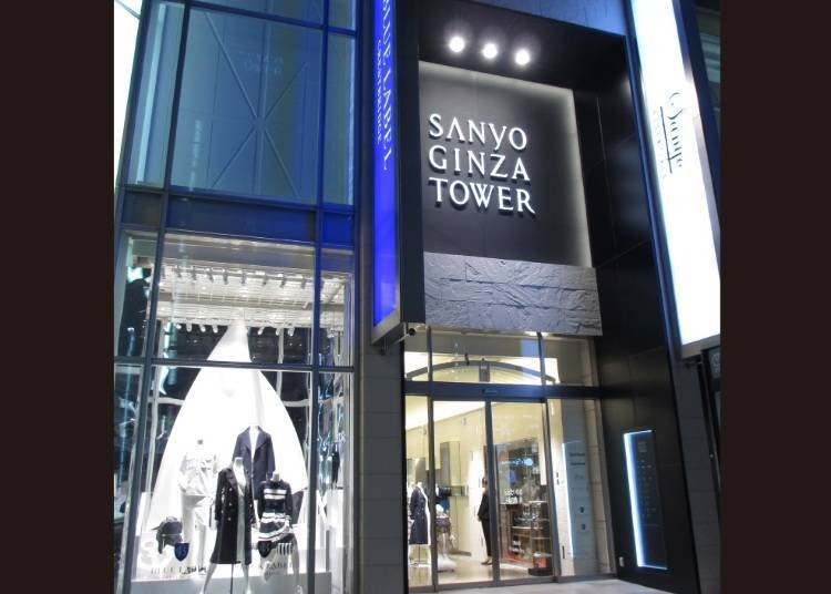 5. Sanyo Ginza Tower: High-Class Shopping in a Fancy Environment