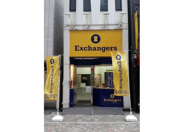 12. Exchangers: Currency Exchange at Excellent Rates!