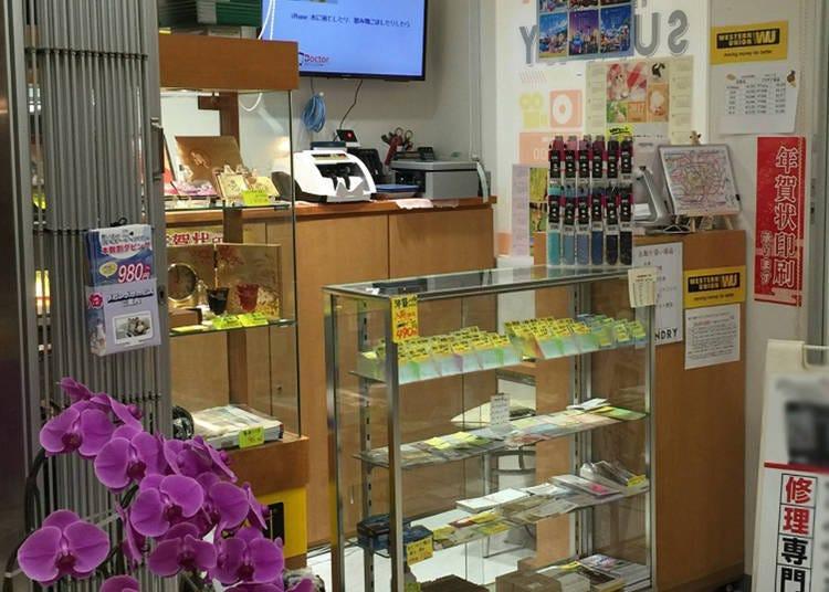 購買折價券、兌換外幣、國際匯款等多元服務!「Ticket Sundry」
