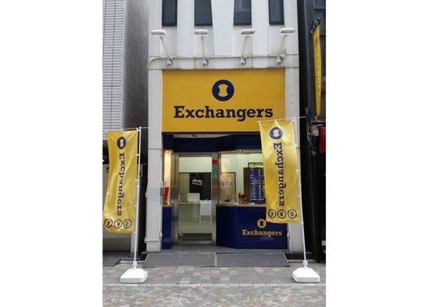 挑戰都內最低匯率!「Exchangers 銀座店」