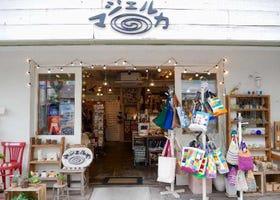 Kichijoji – Explore Tokyo's Top-Rated Stylish Suburb in Half a Day!