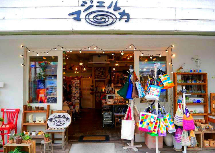 Majerca: The Cutest Handmade Goods in all of Kichijoji