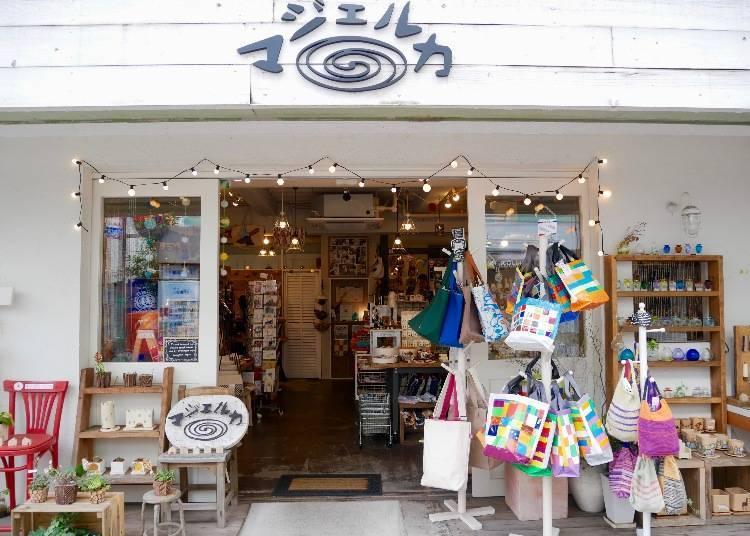 第一站 マジェルカ(Majerca)通通日本制 残障创作者手作杂货专门店
