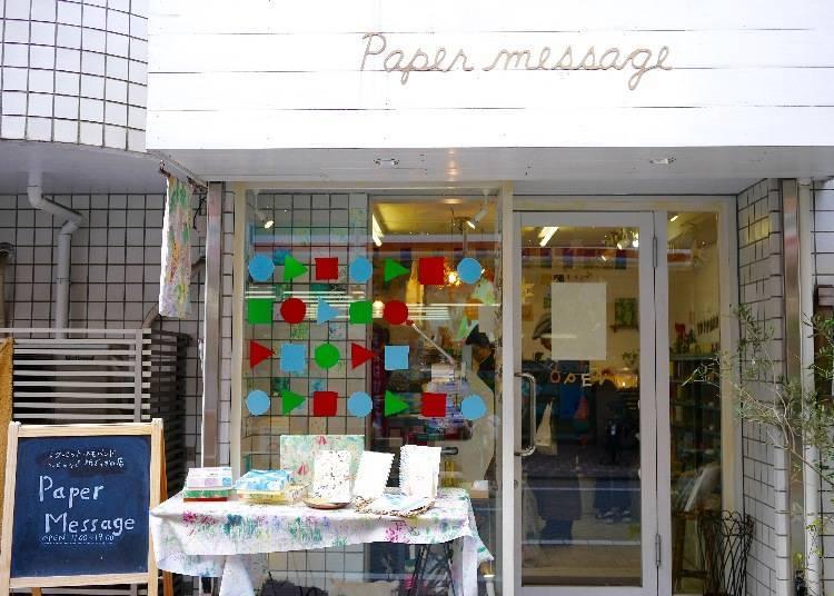 第二站 paper message 和纸杂货专卖店 缤纷可爱纸制小物、明信片,薄薄一张纸挥洒无限创意