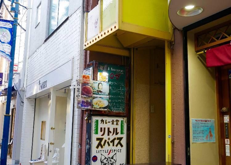 第6站 LITTLE SPICE 小小的店有着世界美味咖喱 更有满满的温暖人情味