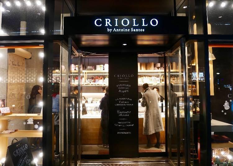 【CRIOLLO】法国主厨原汁原味的法式甜点