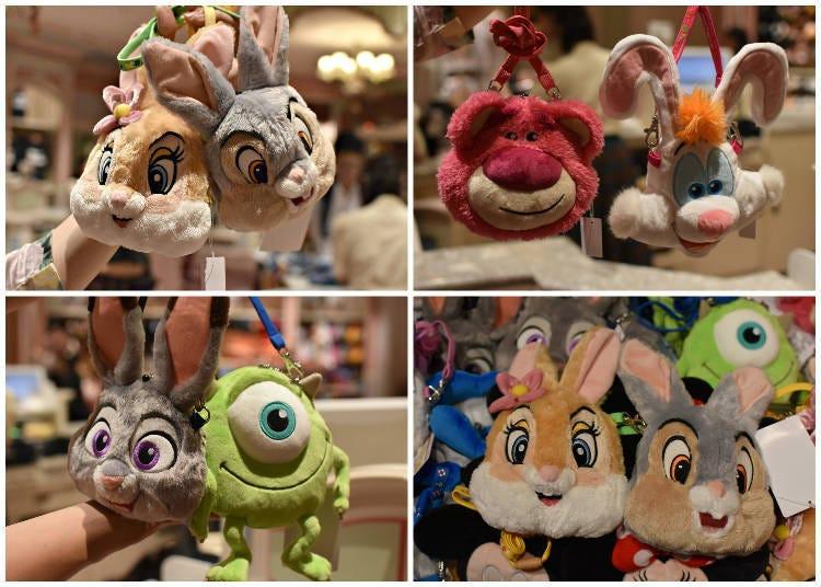 Disney's Plushy Character Pouches