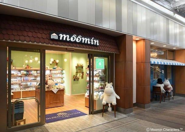 Moomin House Café