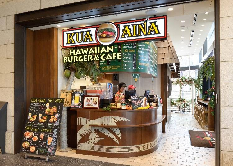 KUA`AINAハンバーガーカフェ