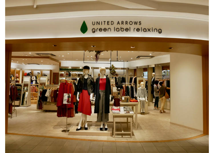 UNITED ARROWS green labal relaxing