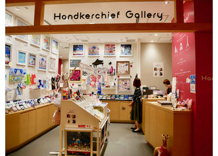 Handkerchief Gallery