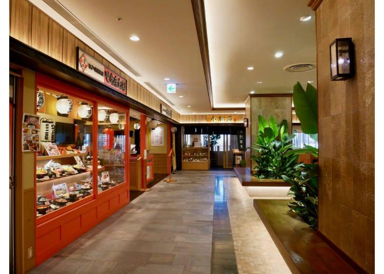 6F&7F 定番メニューから日本の地方発の名物料理の専門店がそろうソラマチダイニングは、日本料理もたくさん