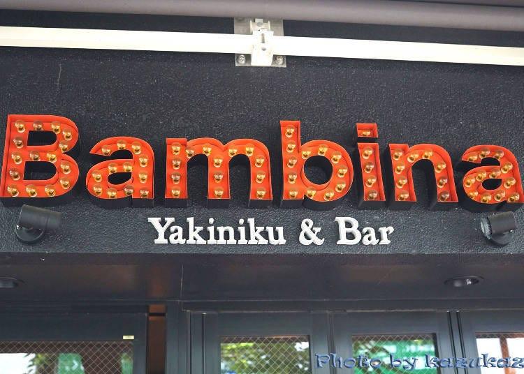 1. Ushigoro Bambina: Classic A5 Wagyu in Shibuya for Surprisingly Little Money