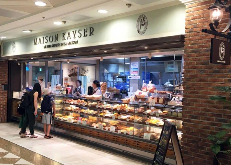 Maison Kayser: Crunchy Croissants and Tasty Toast