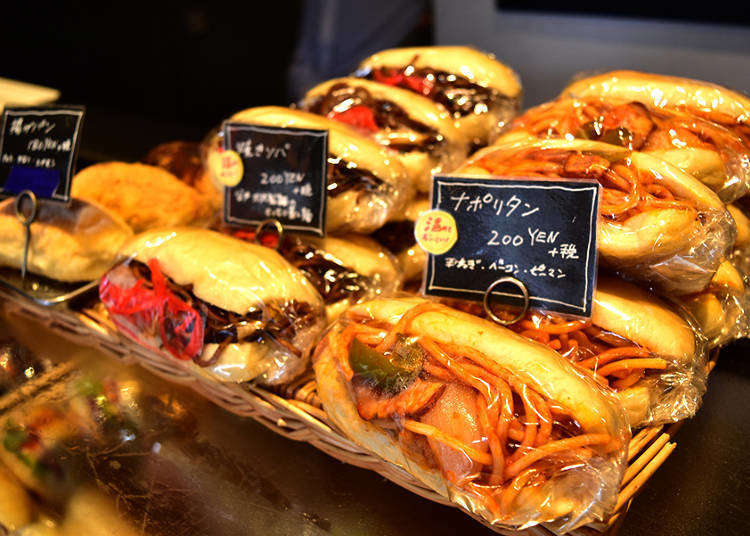 'Better Than Egg Sandwiches?!' Snacking on Koppe-Pan, Japan's Popular Bread Rolls!