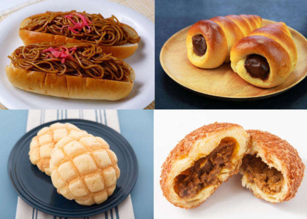 Carbs on Carbs: Top 5 Weird Ways Japan Took Baked Goods to Another Level