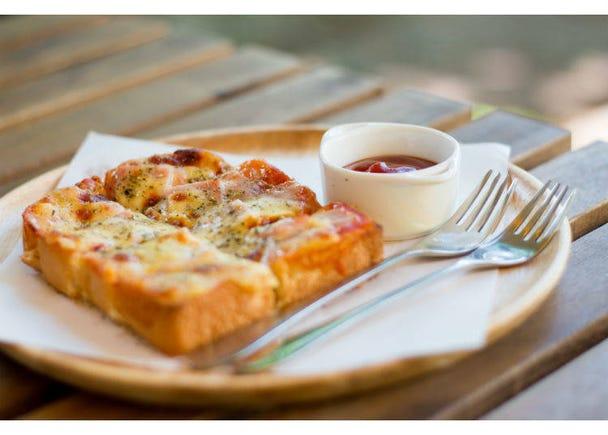 1. Pizza Bread