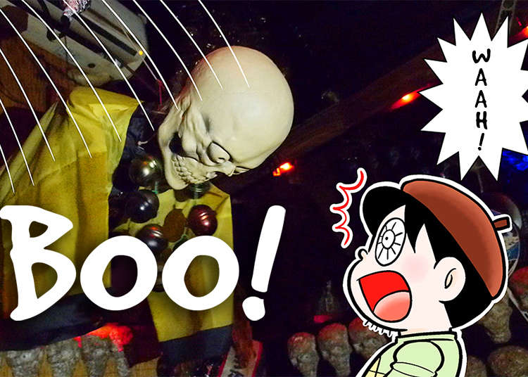 Akabane Reien: Discover Japanese Ghosts and Spirits in Tokyo's Spookiest Pub!