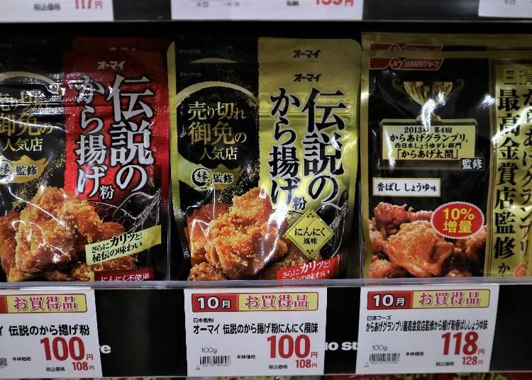 日清 最高金賞店監修炸雞粉(日清からあげグランプリ最高金賞店監修)
