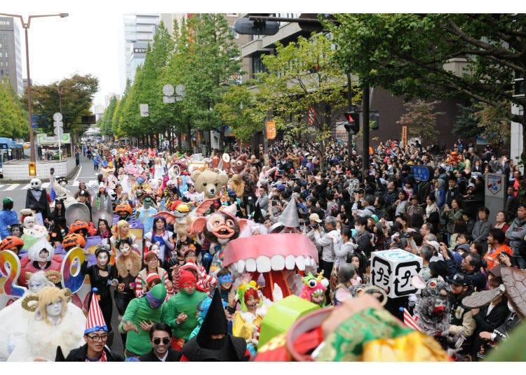 """Kawaharo"" – Japan's Largest Halloween Event"