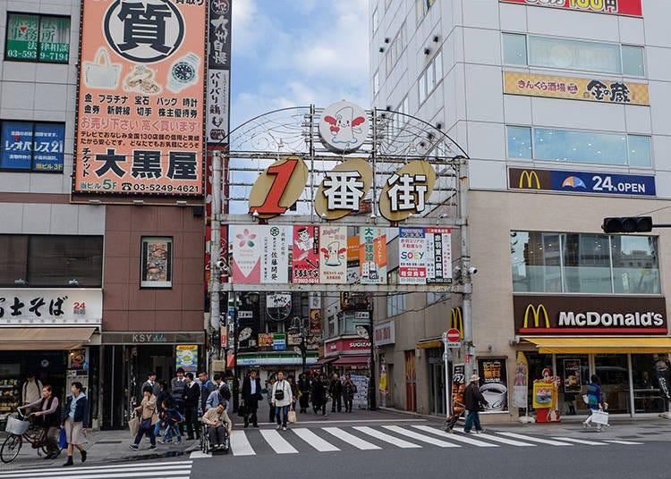 8. Akabane Ichiban-cho Shopping Street