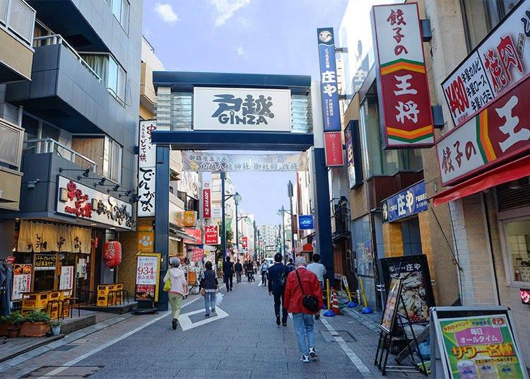7.戸越銀座商店街